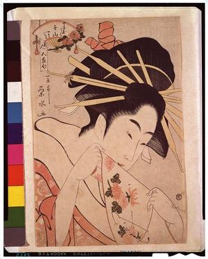 Ichirakutei Eisui: - Tokyo National Museum