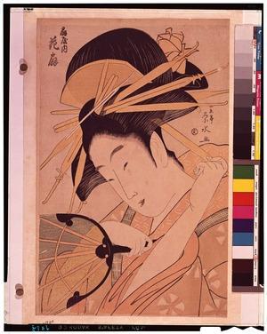 一楽亭栄水: - 東京国立博物館