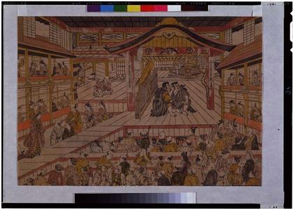 奥村政信(無落款): - Tokyo National Museum