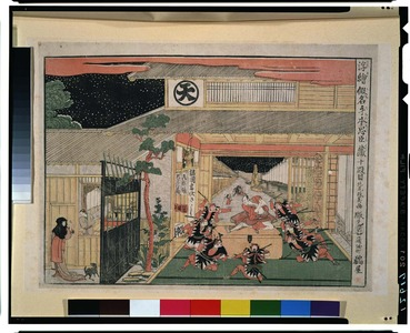 北尾政美: - 東京国立博物館