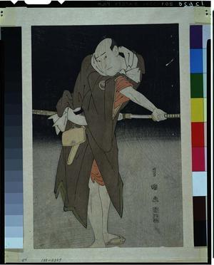 歌川豊国: - 東京国立博物館