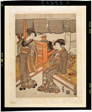 磯田湖龍斎: - Tokyo National Museum
