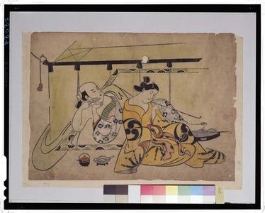 Kondo Kiyonobu: - Tokyo National Museum
