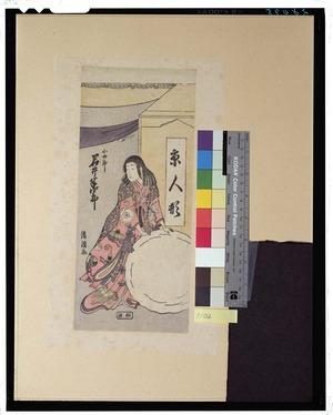 Torii Kiyotsune: - Tokyo National Museum