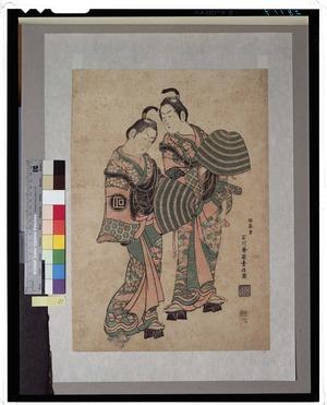 石川豊信: - Tokyo National Museum