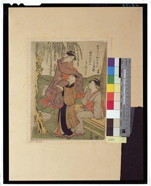Kitao Masayoshi: - Tokyo National Museum