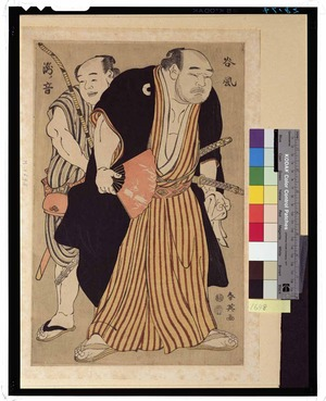 勝川春英: - 東京国立博物館