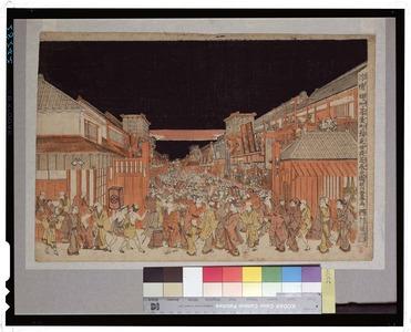Utagawa Toyoharu: - Tokyo National Museum