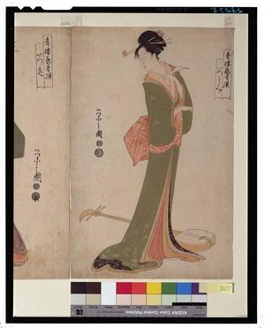 細田(鳥文斎)栄之: - Tokyo National Museum