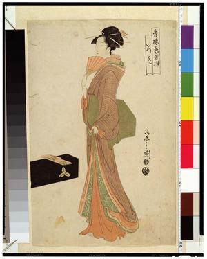 鳥文斎栄之: - Tokyo National Museum