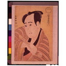 Toshusai Sharaku: - Tokyo National Museum