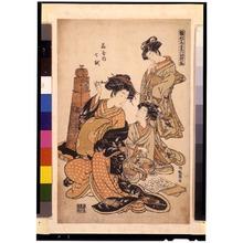 磯田湖竜斎: - 東京国立博物館