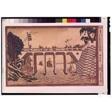 歌川国長: - 東京国立博物館