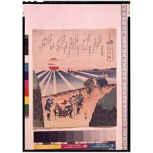 魚屋(岩窪)北溪: - 東京国立博物館