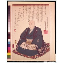歌川豊国(三代): - Tokyo National Museum