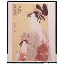 Eishosai Choki: - Tokyo National Museum