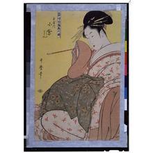 Kitagawa Utamaro: - Tokyo National Museum