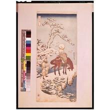 Katsushika Hokusai: - Tokyo National Museum