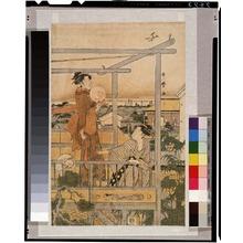 喜多川歌磨: - Tokyo National Museum