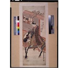 奥村政信: - Tokyo National Museum