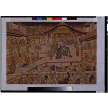 奥村政信(無落款): - 東京国立博物館