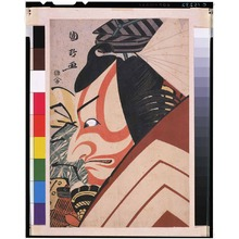 歌川国政: - Tokyo National Museum