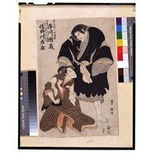 歌川豊広: - 東京国立博物館