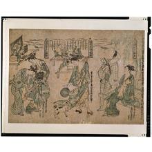 奥村政信: - 東京国立博物館