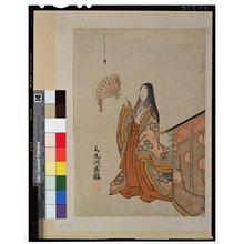 水光洞莎★: - Tokyo National Museum