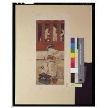 Ippitsusai Buncho: - Tokyo National Museum