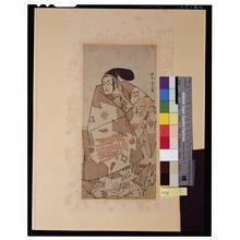 Katsukawa Shunsho: - Tokyo National Museum