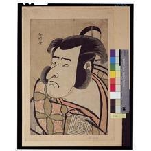 Katsukawa Shunko: - Tokyo National Museum