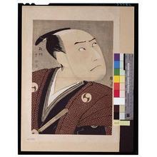 歌川豊国: - Tokyo National Museum