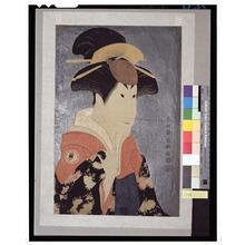 東洲斎写楽: - 東京国立博物館