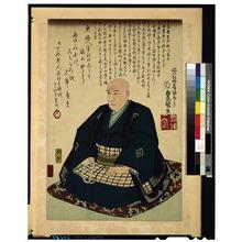 歌川豊国(三代): - 東京国立博物館