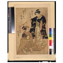 Kitao Shigemasa: - Tokyo National Museum