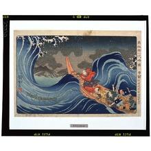 Utagawa Kuniyoshi: - Tokyo National Museum