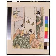 Katsukawa Shuncho: - Tokyo National Museum