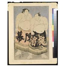 Katsukawa Shun'ei: - Tokyo National Museum