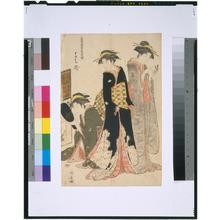 鳥居清長: - 東京国立博物館