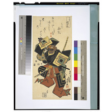 鳥居清峯: - 東京国立博物館