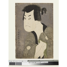 Unknown: - Tokyo National Museum