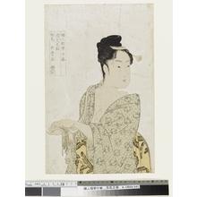 無款: - 東京国立博物館