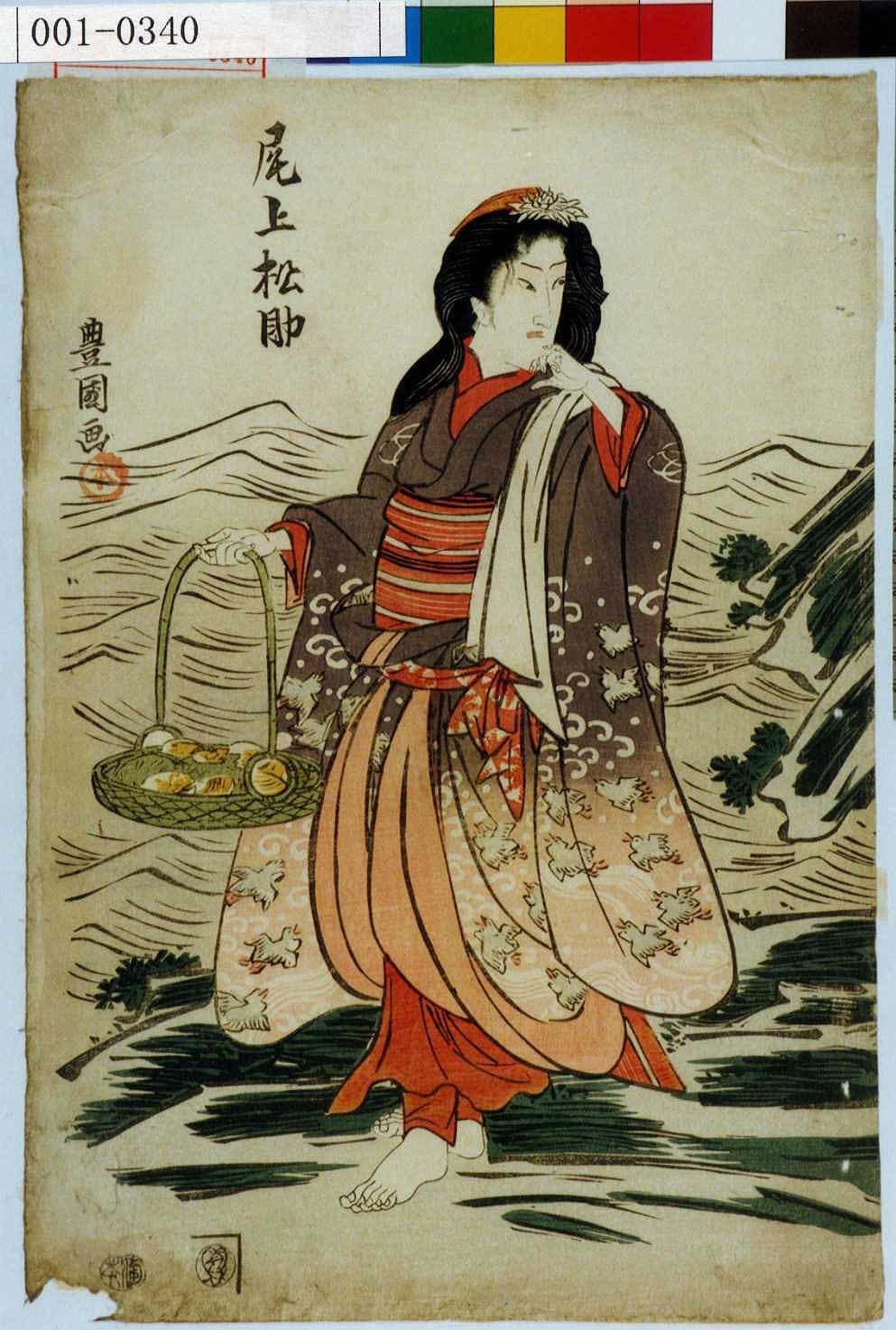 歌川豊国の画像 p1_15