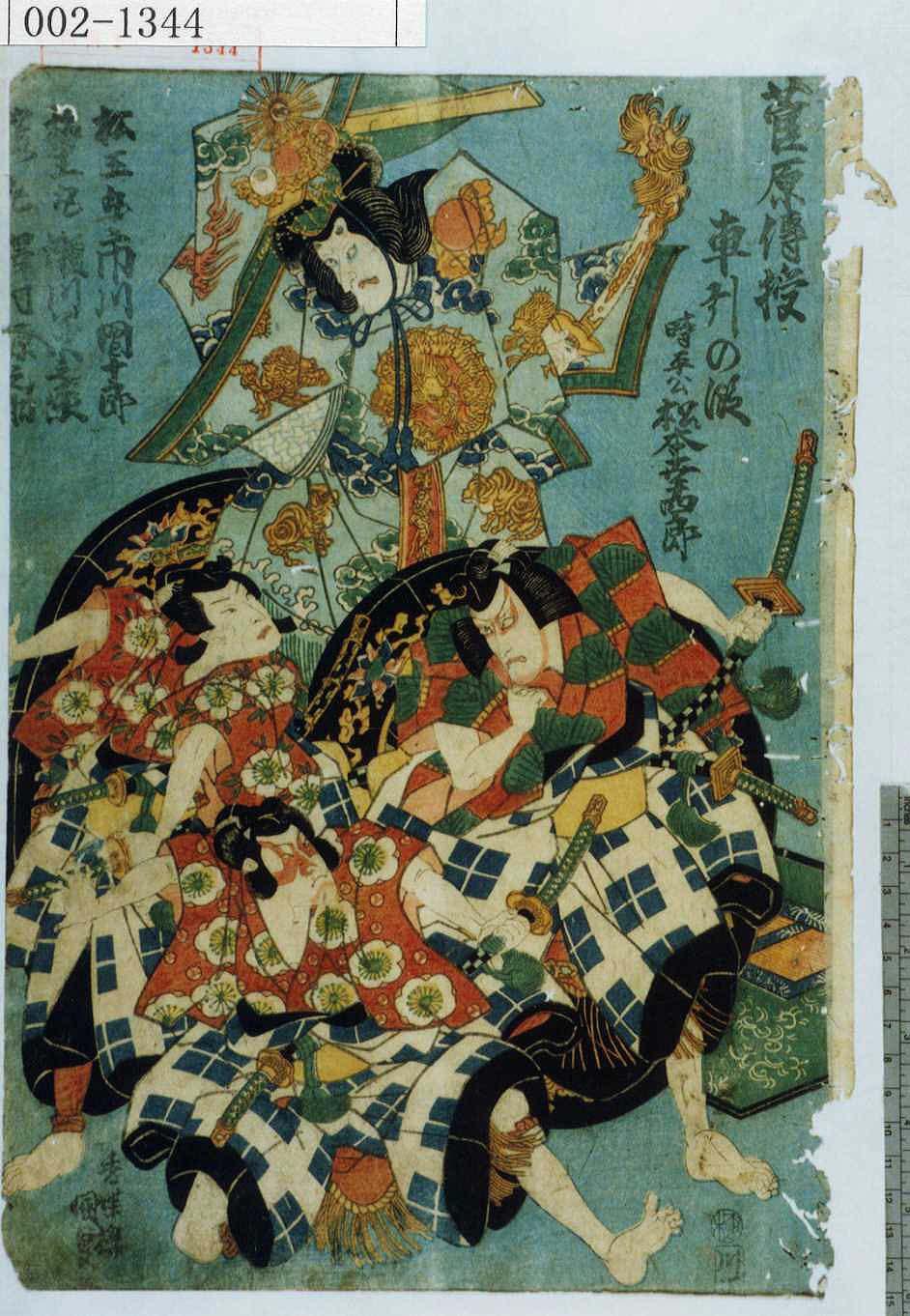 歌川国貞の画像 p1_14