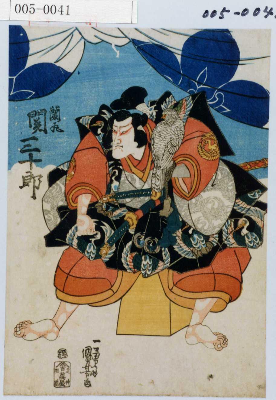 歌川国芳の画像 p1_23