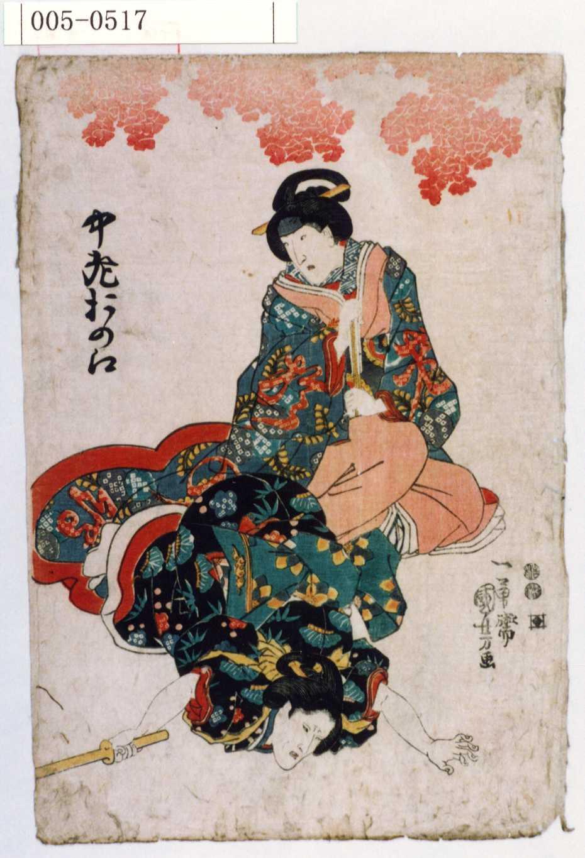 歌川国芳の画像 p1_14