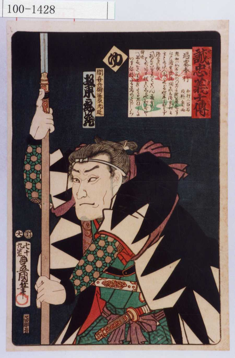 japanese prints for sale - HD 1200×1793