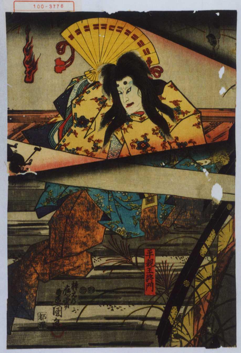 歌川国貞の画像 p1_19