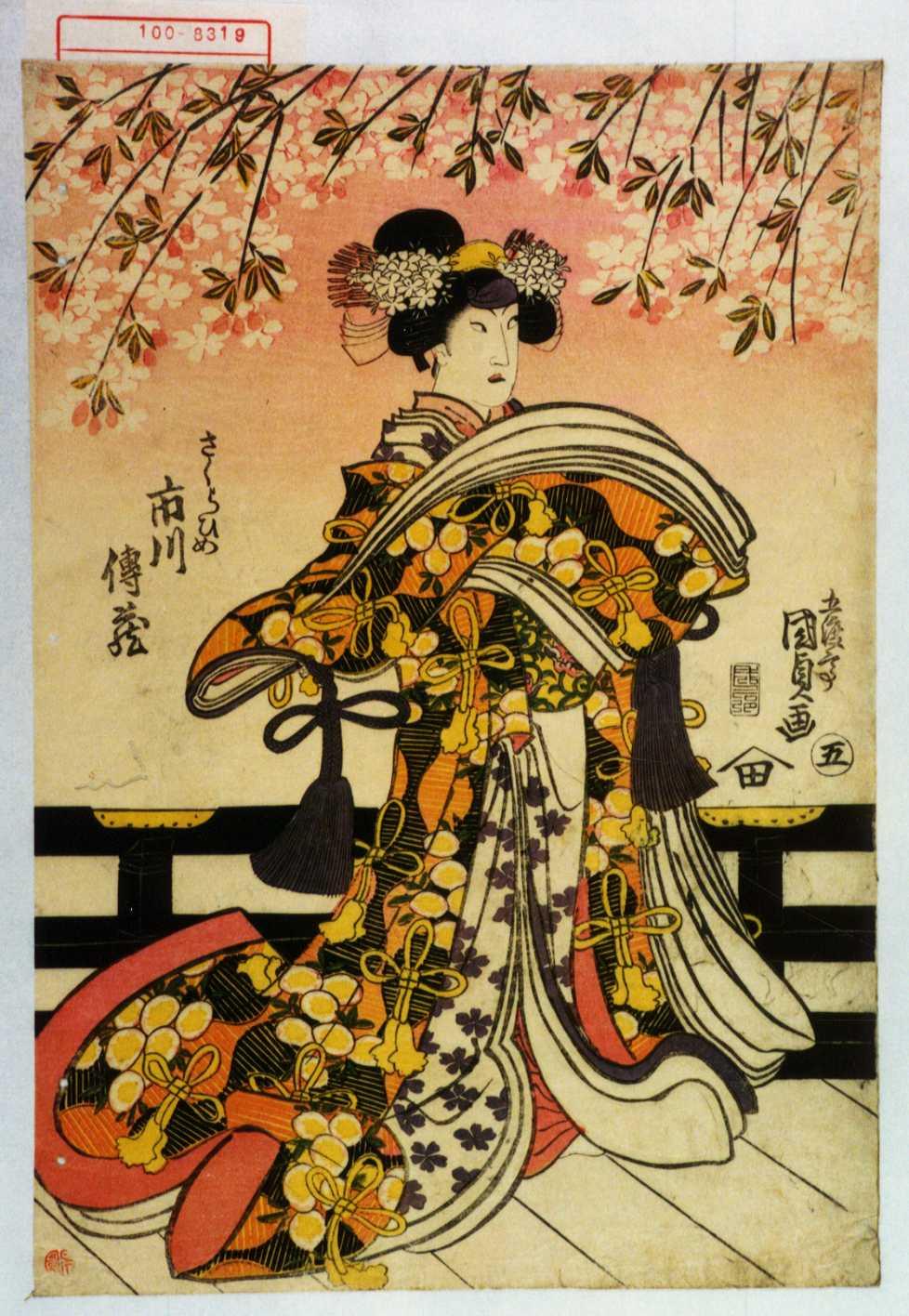歌川国貞の画像 p1_34